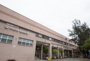 Hospital Luzia de Pinho Melo