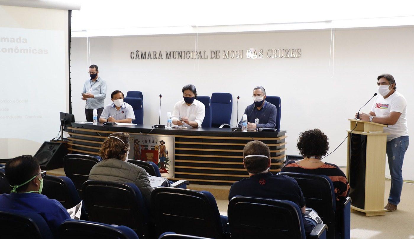 Reunião CMMC